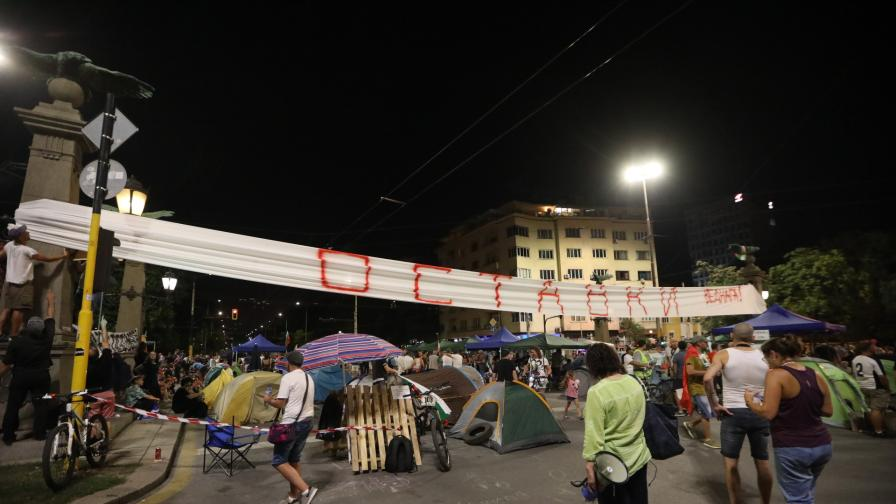 23 дни антиправителствени протести