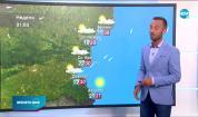 Прогноза за времето (01.08.2020 - обедна емисия)
