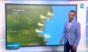 Прогноза за времето (01.08.2020 - централна емисия)
