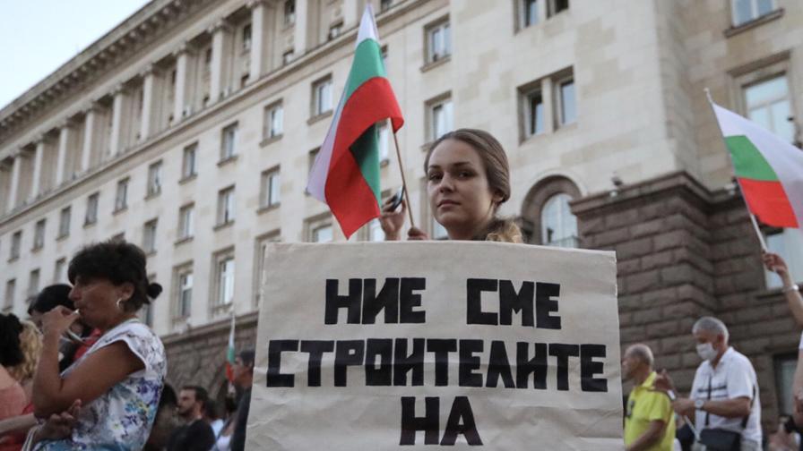 Антиправителствени протести - 25-и ден