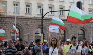 Протести за 34-ти ден, какво се случва
