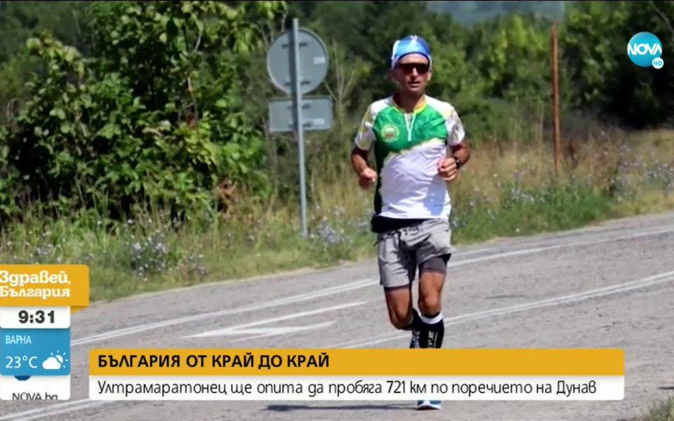 Български ултрамаратонец ще опита да пробяга 720 километра от видинското