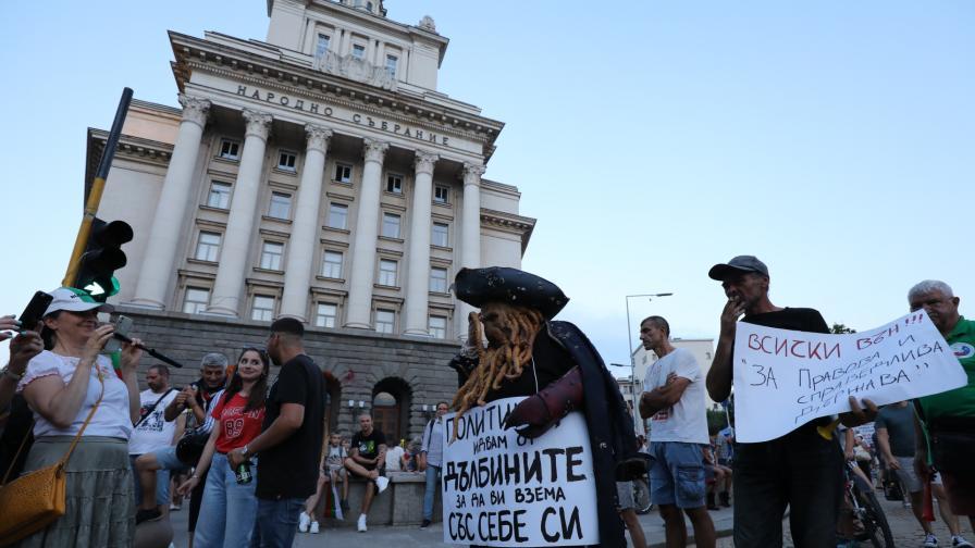 27-и ден на протестите в София срещу властта