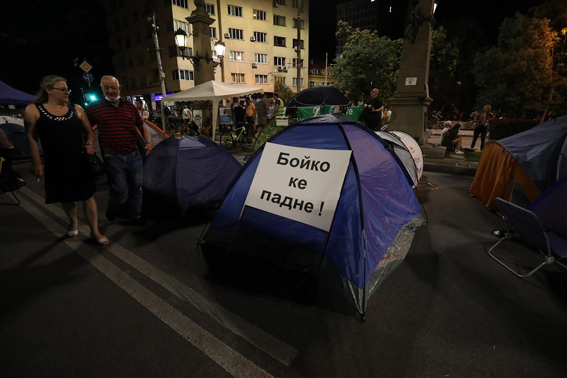 <p>27-и ден на протестите в София срещу властта</p>