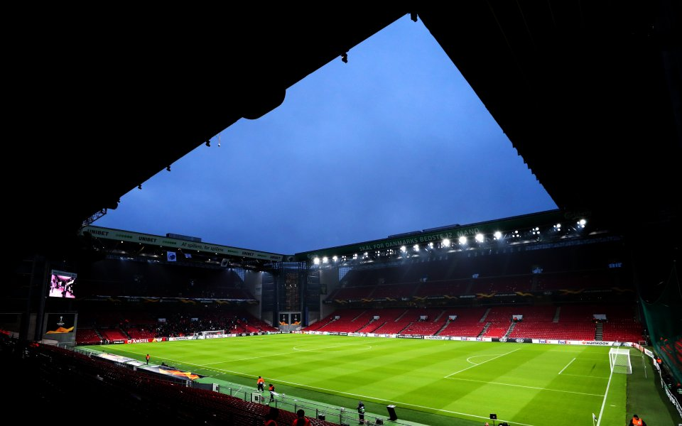 Вторият по сила европейски клубен турнир - Лига Европа е