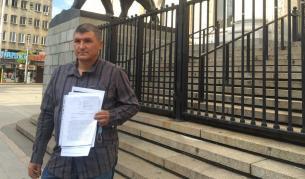 Внесоха жалба заради блокираните кръстовища в София - България