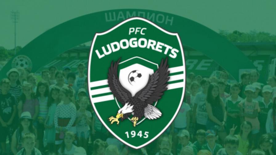 """""""Лудогорец"""" тръгна с победа при новия треньор"""