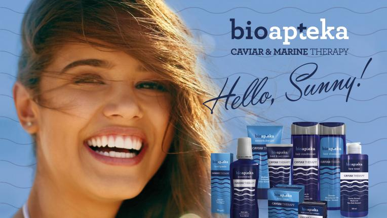 Усети вълшебството на морето с новата слънчева серия на BioApteka!