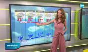 Прогноза за времето (07.08.2020 - сутрешна)
