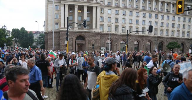 България Протестът в София: Блокираха движението в