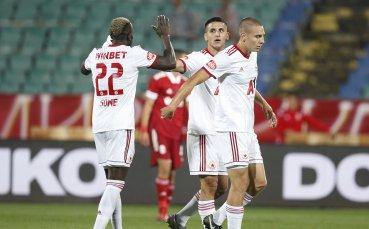 Българските отбори научават днес противниците си в ЛЕ