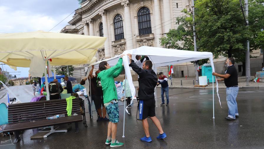 31-ви ден на протест: Какво се случва в София?