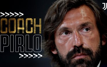 Официално: Андреа Пирло е новият треньор на Ювентус!
