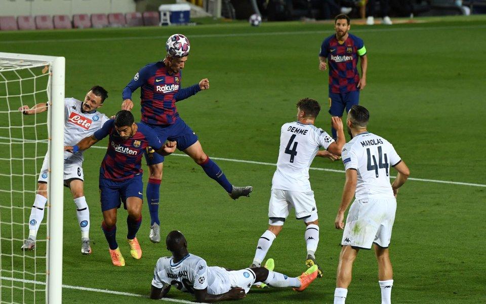 Барселона води с 2:0 срещу Наполи в реванша от 1/8-финалите