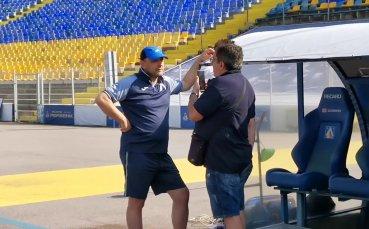 Тити Папазов първи тества новата екипировка на Левски