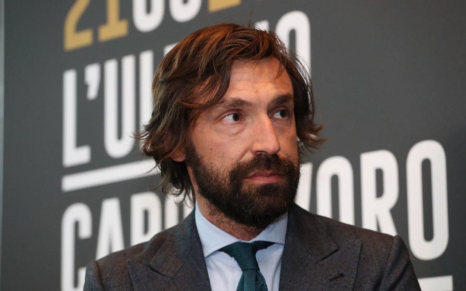 Новият старши треньор на Ювентус Андреа Пирло е определил приоритетите