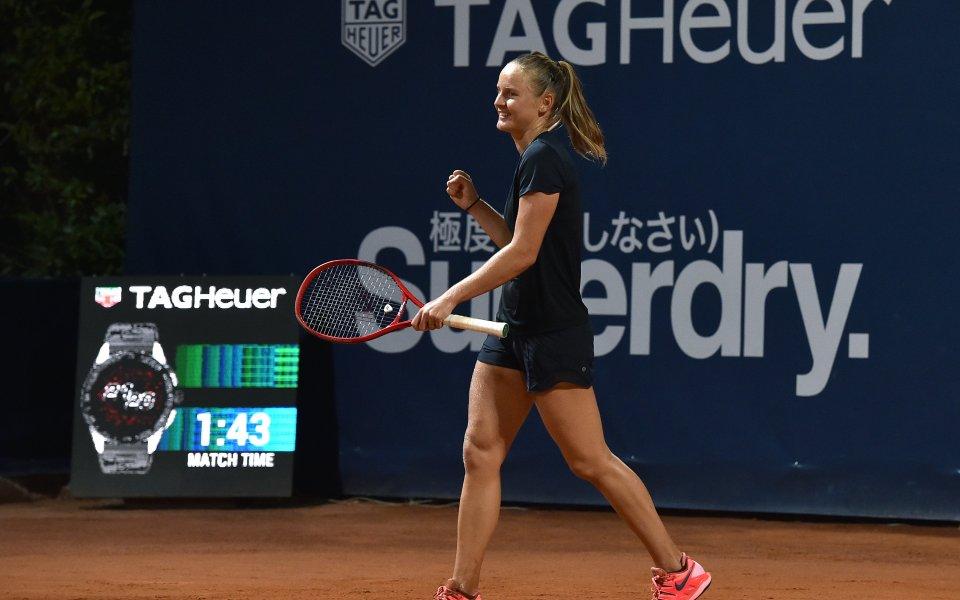Фиона Феро спечели първия турнир на WTA след рестарта на