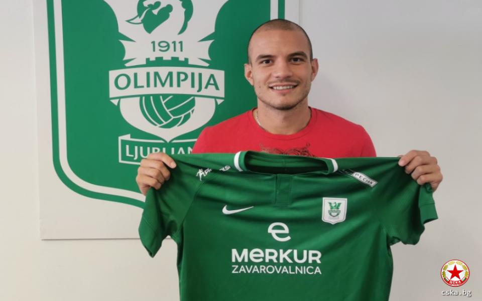ЦСКА продаде Ангел Лясков на Олимпия Любляна. Левият бек подписа