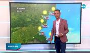 Прогноза за времето (10.08.2020 - следобедна емисия)