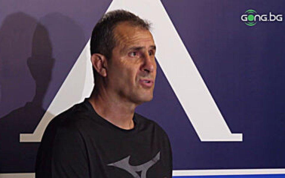 Треньорът на Берое Димитър Димитров говори пред медиите след успеха