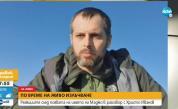 Кирил Радев: Христо Иванов знае какво искаше да му каже Ламбовски
