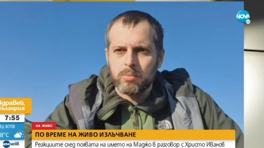 <p>&quot;Христо Иванов знае какво искаше да му каже Ламбовски&quot;</p>
