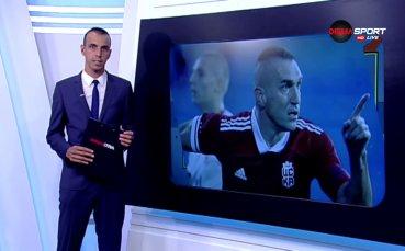 Зрелище откри сезон 20/21 в efbet Лига