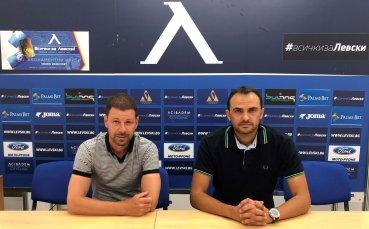 Нов треньор оглави школата на Левски