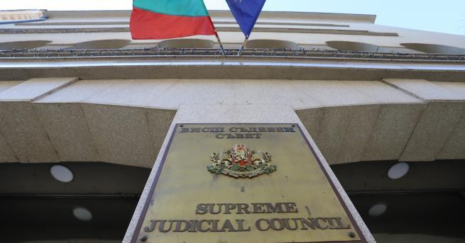 България Извънредно заседание на ВСС по реформата на Гешев ВСС