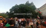 36-та вечер протести в София, блокада в Русе към ГКПП