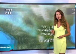 Прогноза за времето (14.08.2020 - обедна емисия)