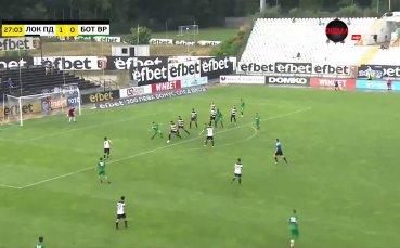 Локомотив Пловдив - Ботев Враца 2:1 /репортаж/