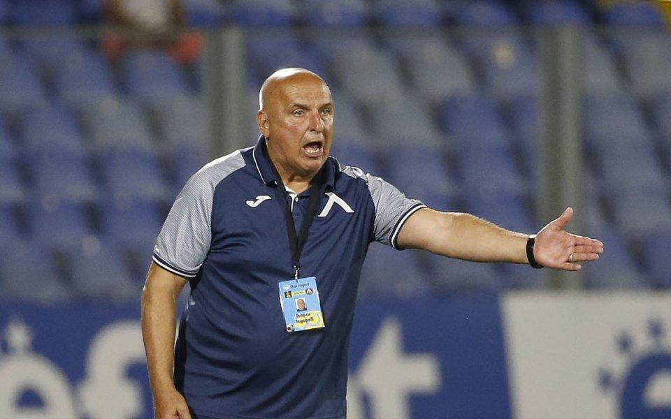 Наставникът на Левски Георги Тодоров отличи играта на своите футболисти,