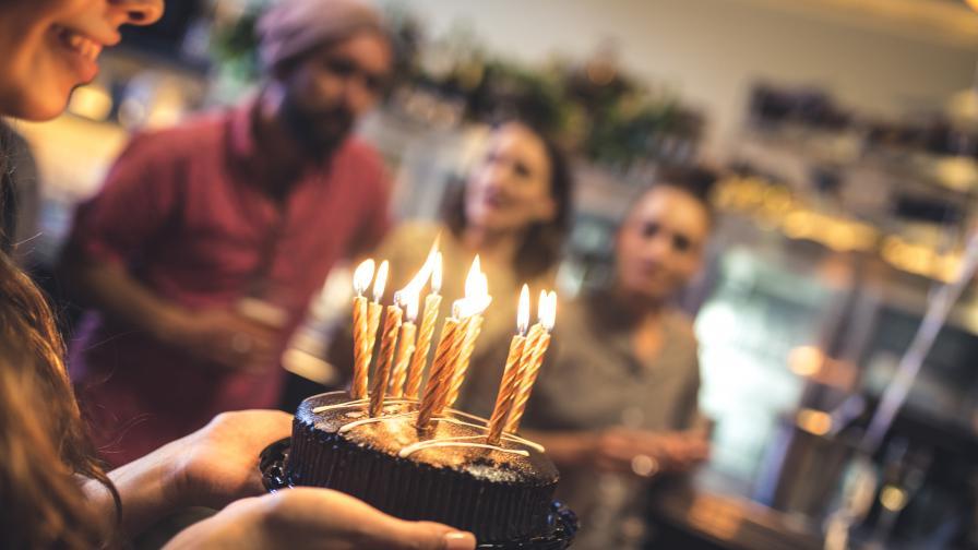 Знаете ли откъде идва традицията за празнуването на рождените дни?