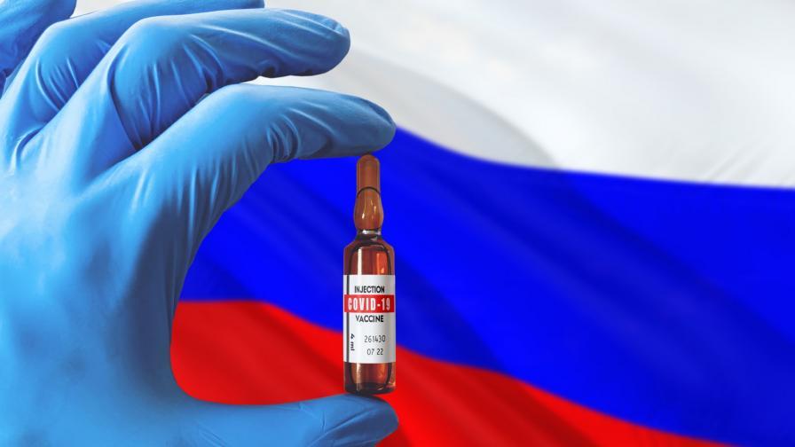COVID-19: Руската ваксина е вече в болниците