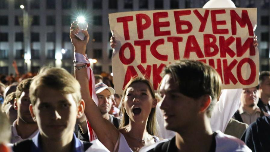 ЕС не признават резултата от изборите в Беларус, Русия вижда намеса отвън