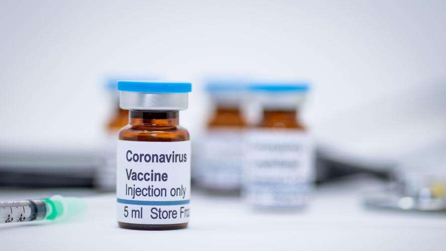 """""""Астра Зенека"""" спря временно изпитанията на ваксината срещу COVID-19 заради страничен ефект"""
