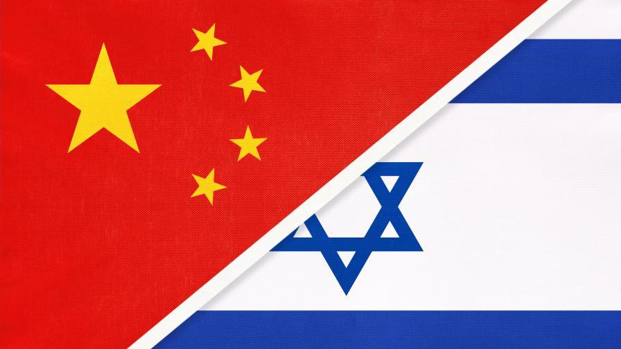 Израел, уплашен от настъплението на Китай в Близкия изток
