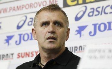 Акрапович изригна: Този беше с две кила отгоре само на бузи