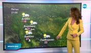 Прогноза за времето (21.08.2020 - обедна емисия)
