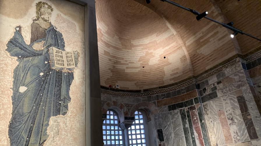Манастирът Хора