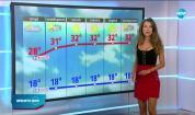 Прогноза за времето (26.08.2020 - обедна емисия)
