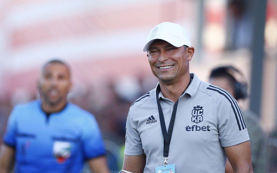 В Швейцария: Базел ще играе срещу ЦСКА на Красимир Балъков