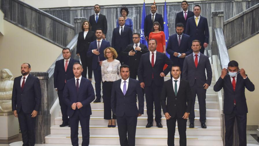 Новото правителство на Северна Македония