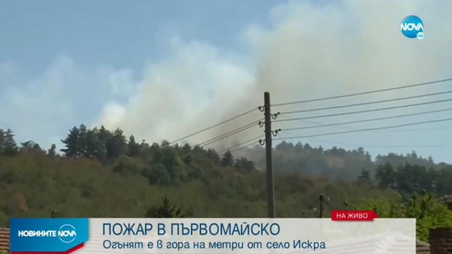 Голям пожар на метри от къщи в Първомайско