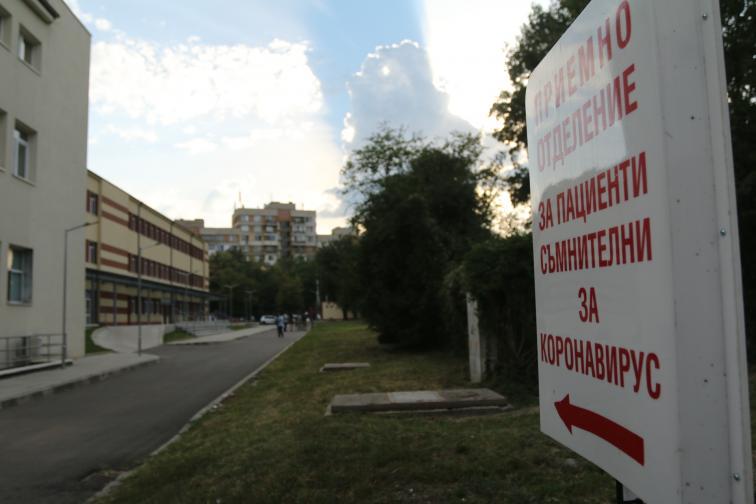 Координационният център