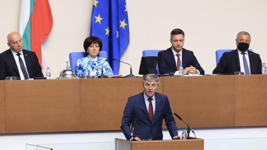 <p>ДПС иска оставки на кабинета и на Радев</p>