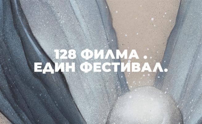 9-членно жури на IN THE PALACE International Short Film Festival