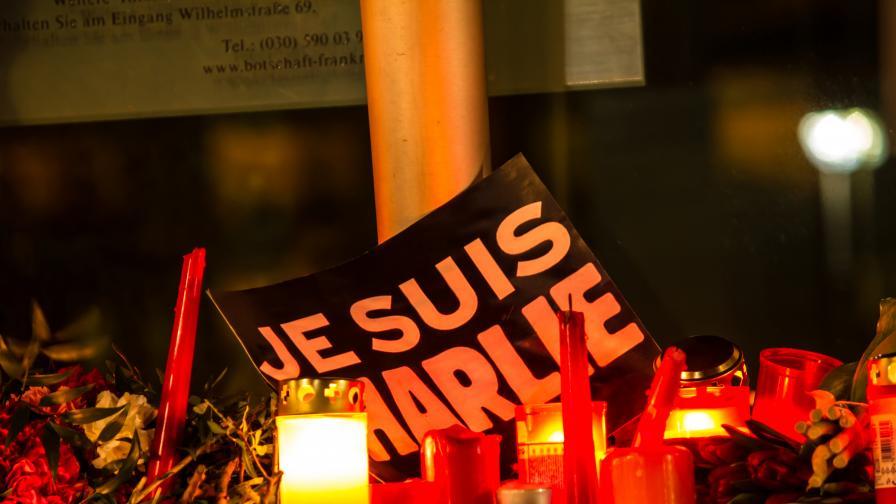 """""""Шарли Ебдо"""" – един съдебен процес, докоснал душата на Франция"""