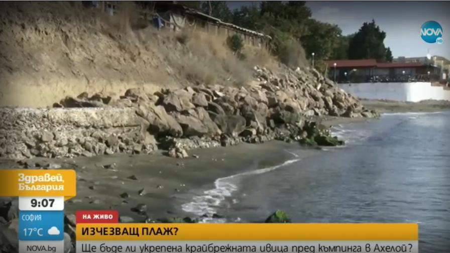 Изчезва плажът на къмпинга край Ахелой